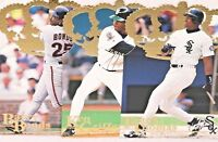 1996 Pacific Gold Crown Collection Die-Cuts FULL INSERT SET (36) STARS~SCARCE!~