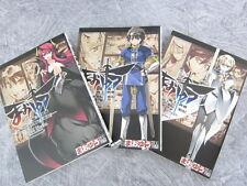 Maoyuu Maou Yuusha Kono Wareno Mono Manga Comic Set 1-3 Akira Ishida Book Japan