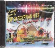 Eh el Mozah Dih Top 20 Sha3bi Egypt Street songs BellyDance Shaabi ~ Arabic CD