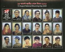More details for bangladesh people stamps 2020 mnh national mourning day bangabandhu 18v m/s