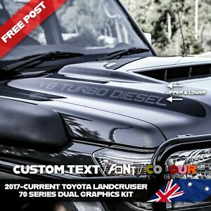 Toyota Landcruiser bonnet graphics stickers decals kit 76 78 79 series VDJ