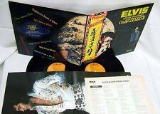 Elvis Presley Aloha From Hawaii Via Satellite Vinyl LP Records SRA-9392-93 w/OBI