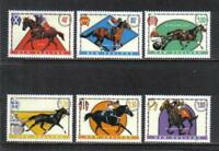 1996 New Zealand~Racehorses~Unmounted Mint~Stamp Set~ UK Seller~