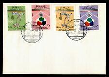 DR WHO 1983 IRAQ FDC WORLD COMMUNICATIONS YEAR COMBO  f95188