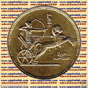1955 Egypt Egipto Египет Gold Coins  Egypt National Day 1 Pound KM# 387