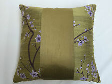 Beautiful, One Of A Kind, Faux Silk, Panelled Cushion Cover 45cm x 45cm - 18x18""