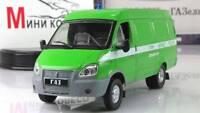 "GAZ 2705 AutoLegends USSR. Diecast Metal model 1:43 Length 4.7"". Deagostini"