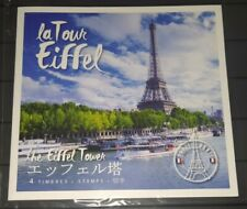 Collector Paris La Tour Eiffel 2020 / 4 Timbres Neuf** / Stamp