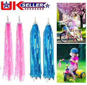 2 pcs Handlebar Streamers Tassels For Kids Bicycle Bike Cycling Tricycle F1