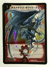 Duel Masters DMD 24 5/37 Bolmeteus Steel Dragon Alternate Artwork Holo Japanese