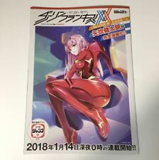 [Official] Darling in the Franxx promotional flyer
