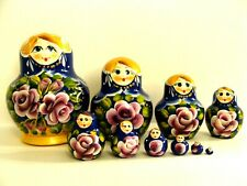 "New Hand Painted 5"" Russian Nesting Doll Matryoshka 10 Pc Set Made In Russia"