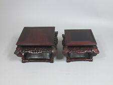 Red hard wood display Chinese rosewood flower leaf figure 1 set 2 square stand