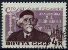 Russia 1961 SG#2558 N.D. Zelinsky Cto Used #E20749