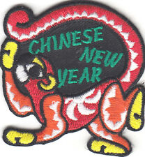 """""""CHINESE NEW YEAR"""" IRON ON EMBROIDERED PATCH/Words, Holiday.Celebrate,China"""