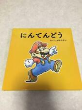 Not for sale Nintendo Company profile Picture book Art book New