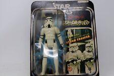 Takara 7 inch Stormtrooper vintage sofubi STAR WARS 1978 MOC