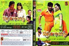 Thenavattu / Raam (Tamil DVD) (No Subtitles) (Brand New Original DVD)