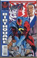 Visitor 1995 series # 5 near mint comic book