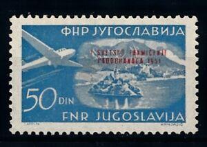 [52131] Yugoslavia Airmail 1951 good MH Very Fine stamp $110