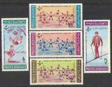 Afghanistan 1964 Children/Welfare/Health 5v set  n25658