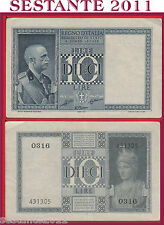 ITALIA ITALY, 10 LIRE IMPERO DITTATURA FASCISTA, 1938 XVIII, P. 25b, SPL++/ XF++