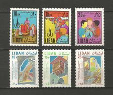 Liban 1968 poste aérienne Y&T N°478 à 483 6 timbres non oblitérés /T4445