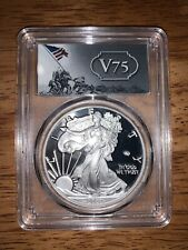 2020-W End of World War II 75th Anniversary Silver Eagle v75 Privy PCGS PR70DCAM