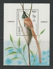 Thematic Stamps Animals - KAMPUCHEA 1987 BIRDS MS830 mint