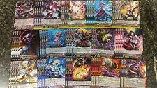 Cardfight Vanguard 50 Card Murakumo Custom Starter Deck ( Shadowstitch Stride )