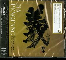 JIA PENG-FANG-SANGOKUSHI KUMIKYOKU -NIKO TO SYMPHONIC ORCHESTRA JAPAN CD G53