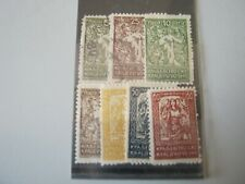 YUGOSLAVIA - SLOVENIA 1920 SMALL SELECTION (7) of MINT & USED STAMPS