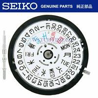 SEIKO 7S26 7S26C Watch Movement Crown at 4 Japanese Kanji Spanish Automatic 21J
