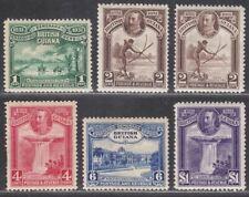 British Guiana 1931 KGV Centenary of Union Set Mint SG283-287 cat £60