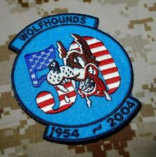 CAMP NEW AMSTERDAM 1954-2004 50-YEAR USAFE 32ND TFS Wolfhounds Soesterberg PATCH