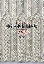 Couture Knit 260 Knitting Pattern Book 260 by Hitomi Shida Japanese Craft Japan