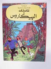 Tim und Struppi  arabische Ausgabe von Picaros  im Zustand (1-2) 98787