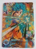 Carte Dragon Ball Super DBZ Shikishi Art 8 #4 BANDAI 2019 MADE IN JAPAN