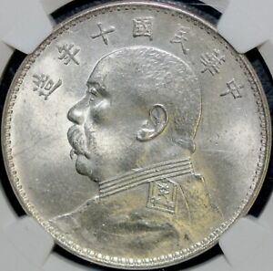 1921 China Silver Dollar Coin Yuan Shih Kai LM-79 NGC MS 61