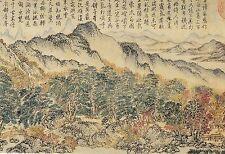 Wang Meng (1308-1385) : MT. TAIBAI (detail) China Art Card / Postcard!