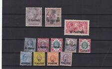 British Levant small mint and used collection on a stock card