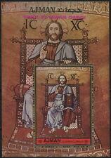 AJMAN 1972 MNH Marcus Venice Church Religion Paintings Byzantine Mosaics  BLOCK