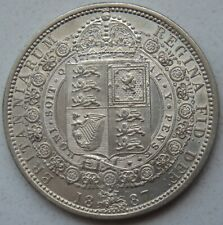 Great Britain 1/2 (half) Crown 1887 Silver Victoria nearly UNC! Quality! UK