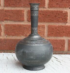 18th Century Indian Bidri Inlay with Silver Bottle