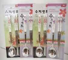 Spoon and Chopstick Set METAL 2 set only w/ plastic handle Flower decoration