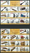 More details for indonesia music stamps 2020 mnh trad musical instruments ovpt 2x 11v block a