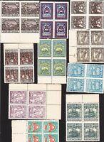 Armenia 🇦🇲 1922 SC 300-309 mint block of 4 . f7814