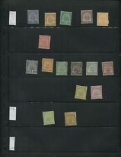 1888-1899 Tunisia Collection of 16 Postage Stamps Catalogue Value $655