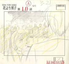 Anime Genga not Cel Boys Over Flowers / Hana Yori Dango #4