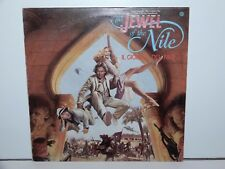 SOUNDTRACK THE JEWEL OF THE NILE (JIVE 7012) LP VINYL 1986 ITALY